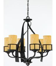 Quoizel KY5006 Kyle 18 Inch Chandelier