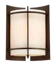 Quoizel NN8313 Nolan 1 Light Outdoor Wall Light